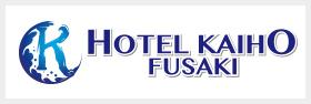 ホテル海邦フサキ